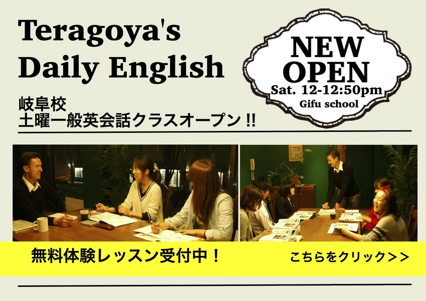 http://www.teragoya.net/index....