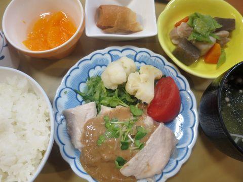 神戸ファルコンの散歩メモ Bloguru