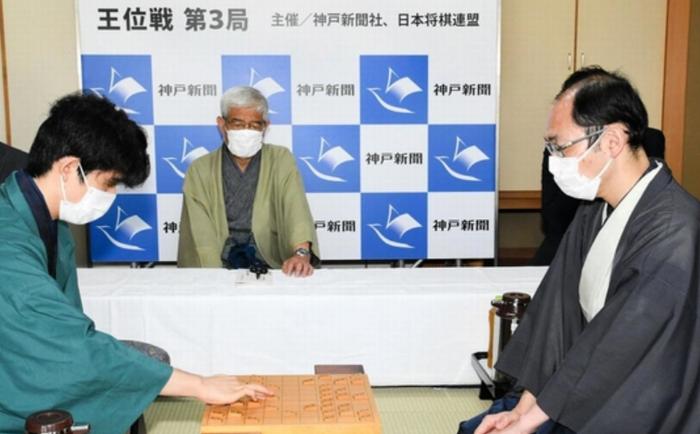 藤井 聡太 将棋 さんぽ