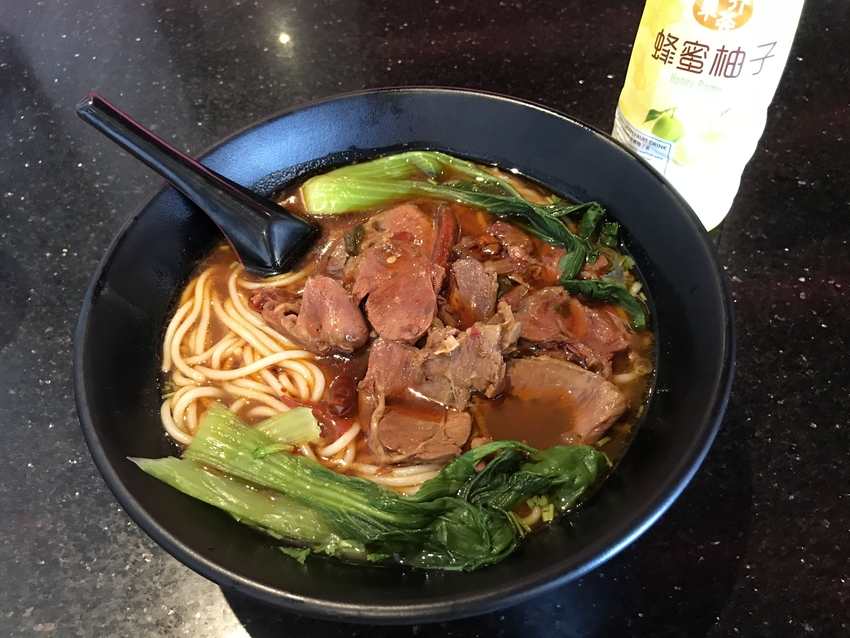 Spicy Beef Shank Noodle Soup