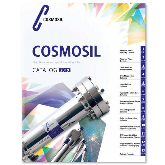 COSMOSIL / COSMOCORE HPLC...