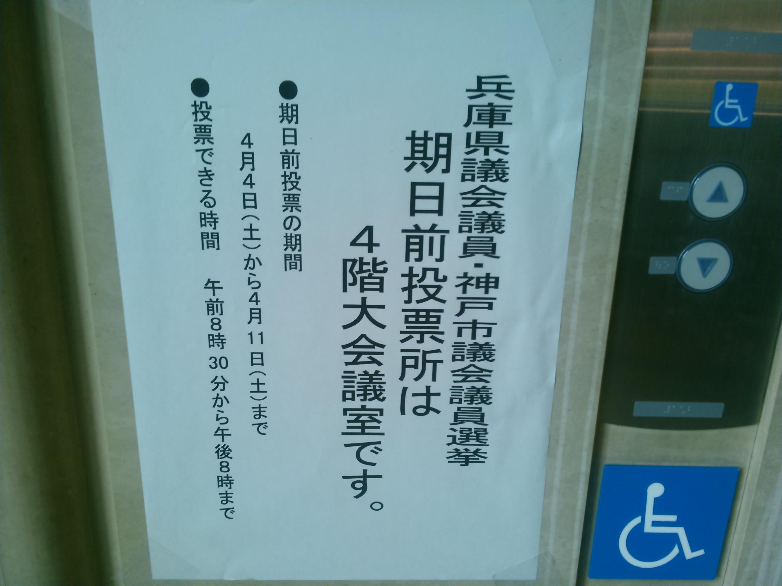神戸角打ち学会(至福の立ち呑み)
