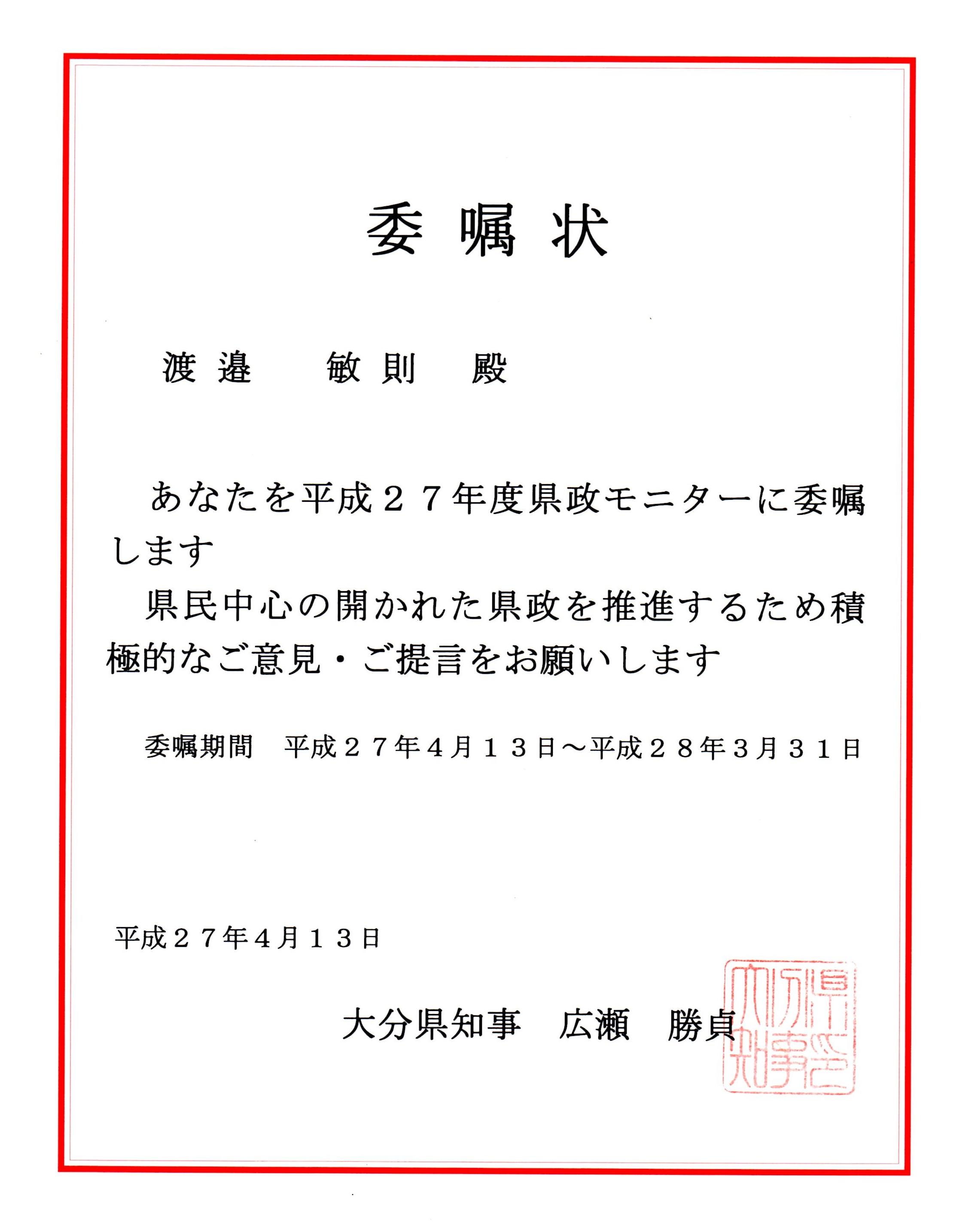 神戸角打ち学会(至福の立ち呑み...