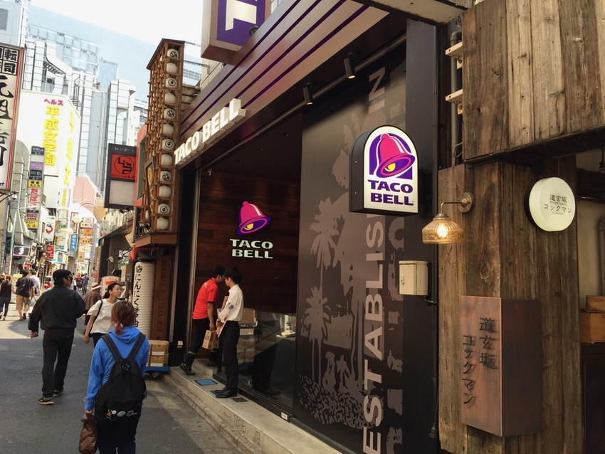 American Fast Foods in Japan
