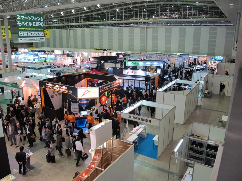 Trade Shows in Japan