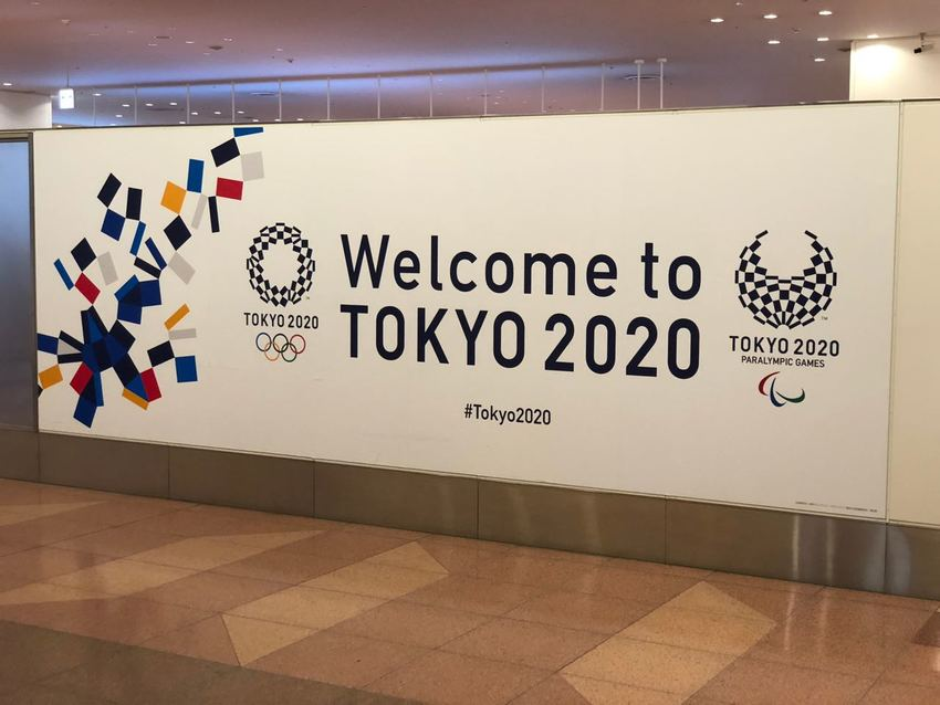 2020 Tokyo Olympic