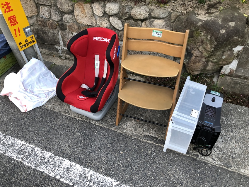Trash in Japan