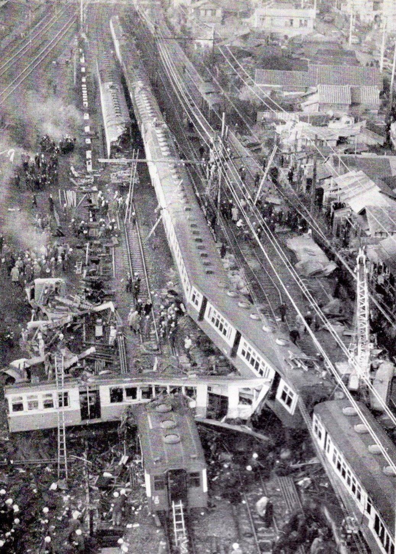 三 河島 事故