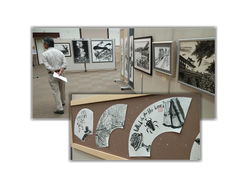 Ink Painting Exhibition