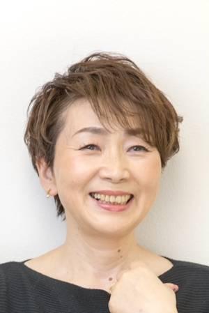 和田眞由美