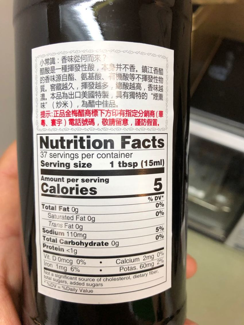 Switching From Soy Sauce To ...